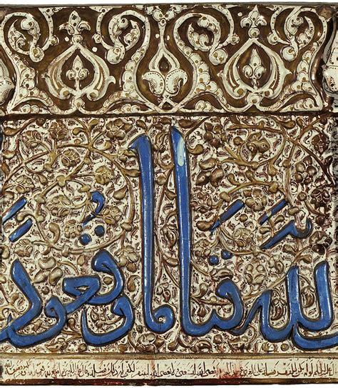 religious islamic art