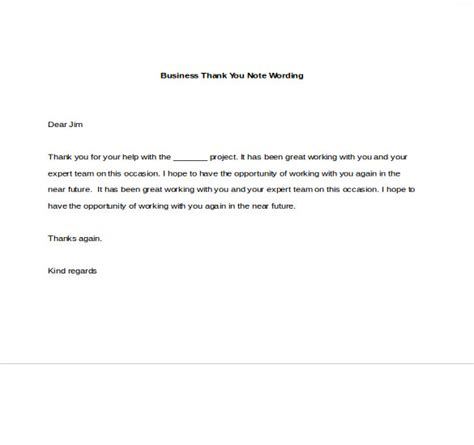 Thank You Letter Wording 8 business thank you notes free sle exle format
