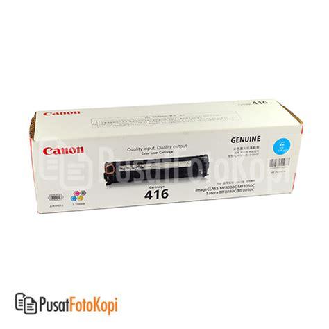 Cartridge Toner Original Npg 56 Untuk Canon Ira 4045 4051 cartridge canon 416 cyan icmf 8030c 8050c 8010cn