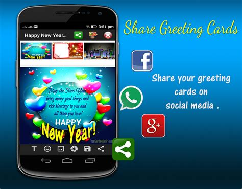 new year maker app new year 2018 card maker android apps on play
