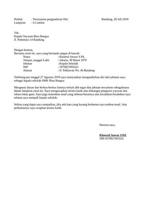 contoh surat pengunduran diri dari sekolah yang resmi dan