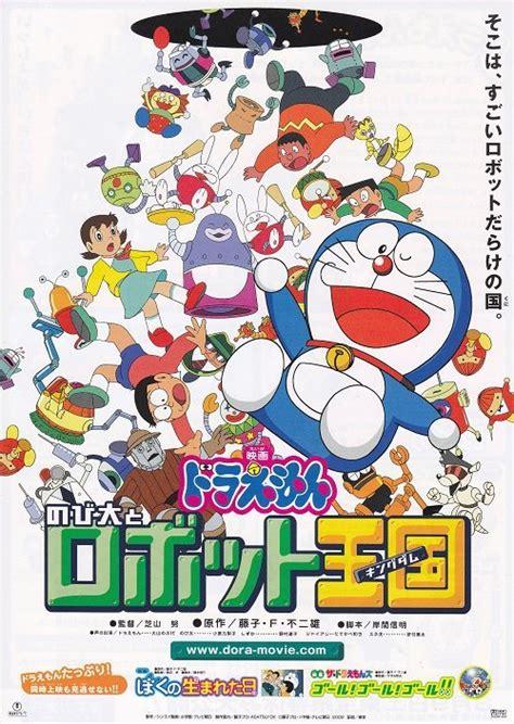 film doraemon robot kingdom doraemon robot kingdom mini japan movie poster shipping