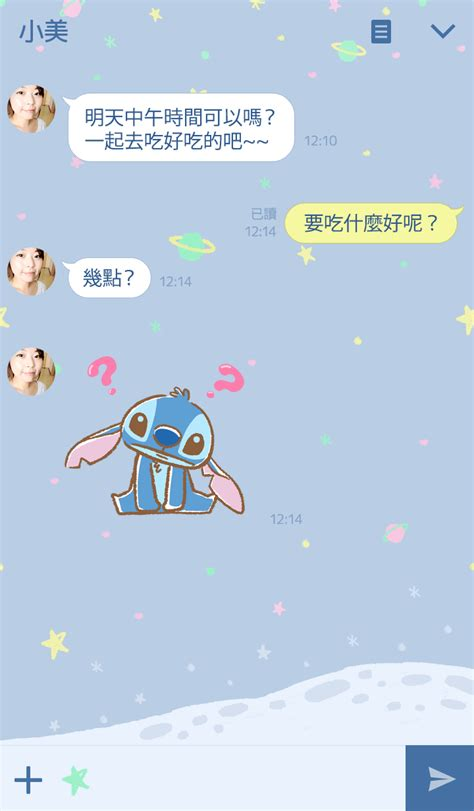theme line for android stitch 史迪奇 星球篇 光頭賣 最大的貼圖代購網 全館通通降五元儲值五百再送50