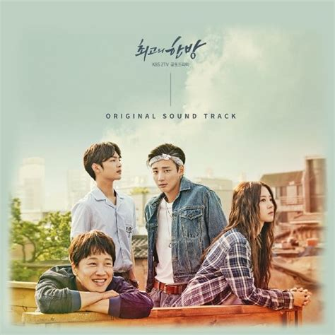free download mp3 closer ost to the beautiful you download various artists the best hit ost mp3 kpop
