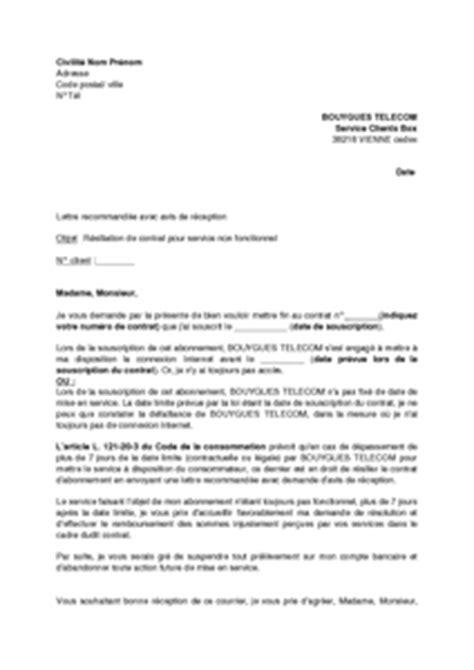 Resiliation Lettre Bouygues Modele Lettre Resiliation Bouygues Telecom