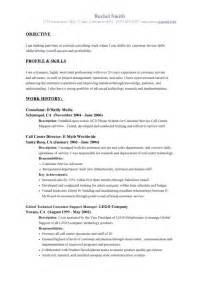 bank sales representative resume sample example good resume template