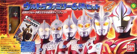 Ultraman Family Set 4 ultraman family six set 4pieces shokugan item picture1