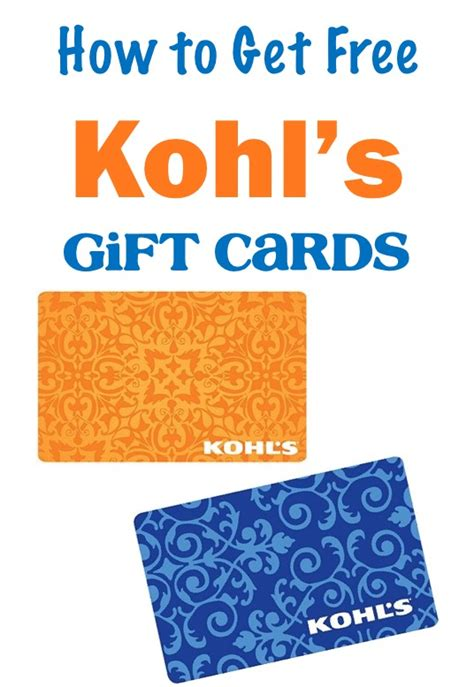 Kohls Free Gift Card - free kohl s gift card for a frugal shopping spree the frugal girls