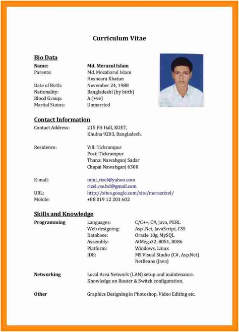format for curriculum vitae pdf 5 cv format for bangladesh pdf curriculum vitae format pdf