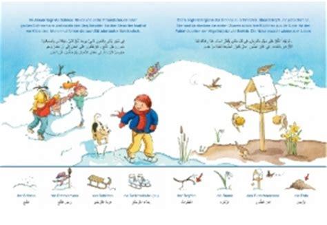 libro rund um das jahr tamakai books interkulturelle versandbuchhandlung rund um das jahr kinderbuch deutsch arabisch