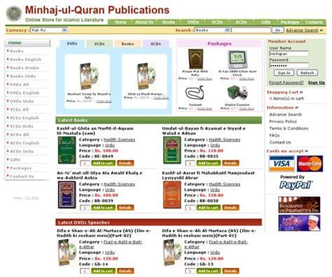 www minhaj org website of minhaj ul quran publications inaugurated