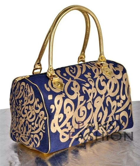 islamic pattern handbag 18 best images about islamic calligraphy on pinterest