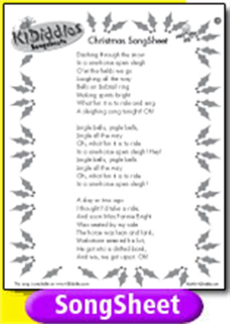 merry christmas song  lyrics  kididdles