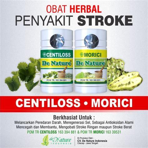 De Nature Obat Penyumbatan Pada Pembuluh Darah Otak Tradisional de nature indonesia jual obat stroke agen de nature situs resmi apotik jual produk obat denature