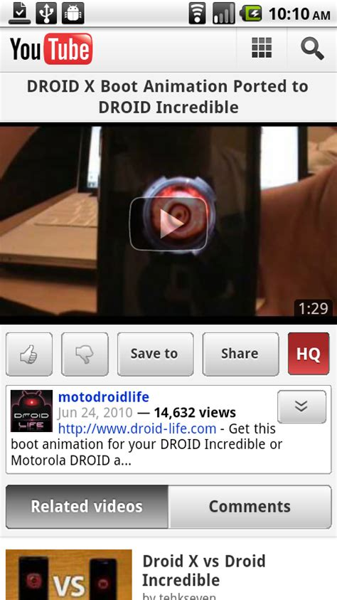youtube moblie youtube mobile gets major make over android lounge