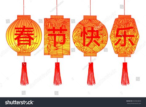 meanin of chinese lanterns at new years word meaning quot happy new year quot drawing lantern with line pattern