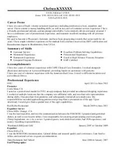 Escrow Officer Sle Resume by Teller Teller Loan Service Assistant To Escrow Officer Equity Officer And Loan