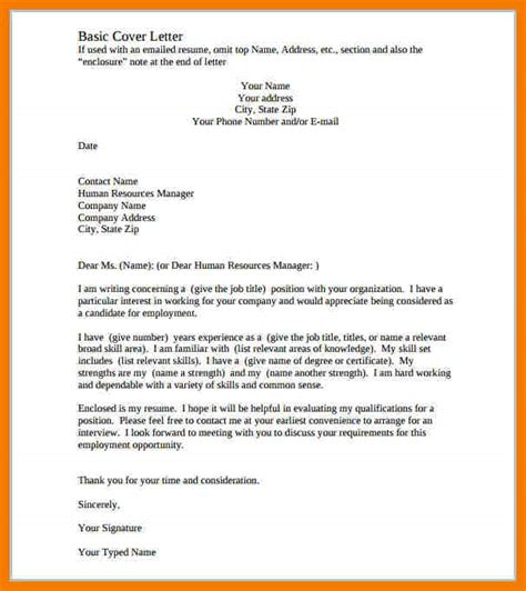 6 simple resume cover letter template mbta online