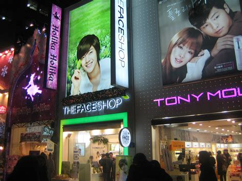 Kebykan Beli Pas Ke Korea Masker Shop Etude Banila Skinfood i korean makeup the sun is getting high we re