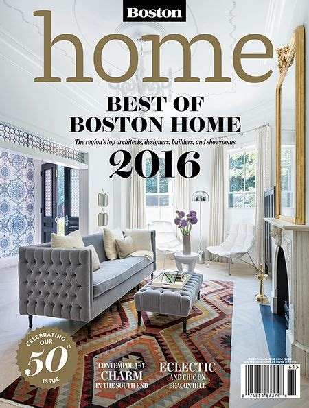 home design boston boston home design magazine sim home