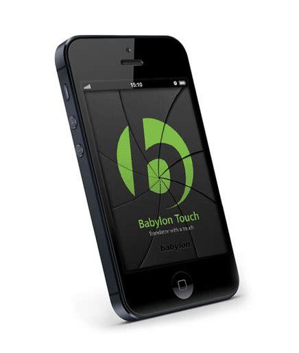 traduttore mobile apps traduzione babylon per cellulare