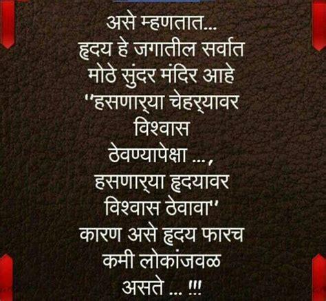 Makar Sankranti In Essay by Makar Sankranti Essay