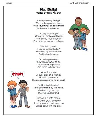 Poem About Electricity