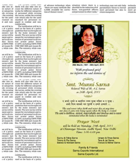 daily home obituary 28 images n j s and