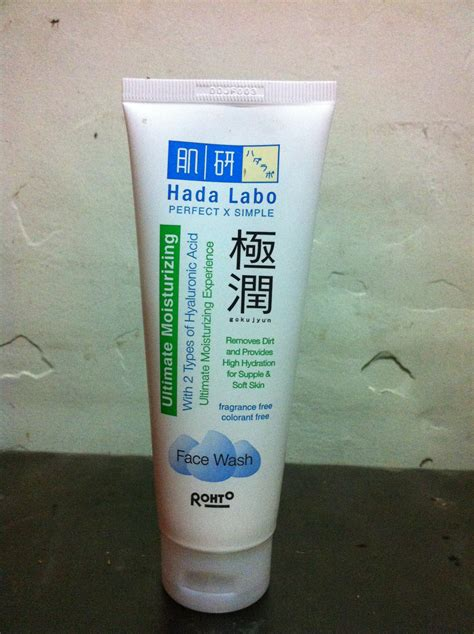 Hada Labo Wash Ultimate Moisturizing 50ml review hada labo gokujyun ultimate moisturizing