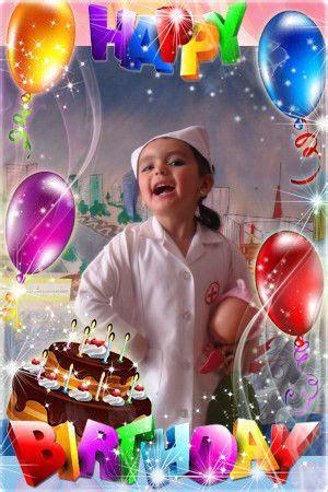 decorar fotos en linea gratis ondapix marcos para fotos de cumplea 241 os infantiles gratis zoey