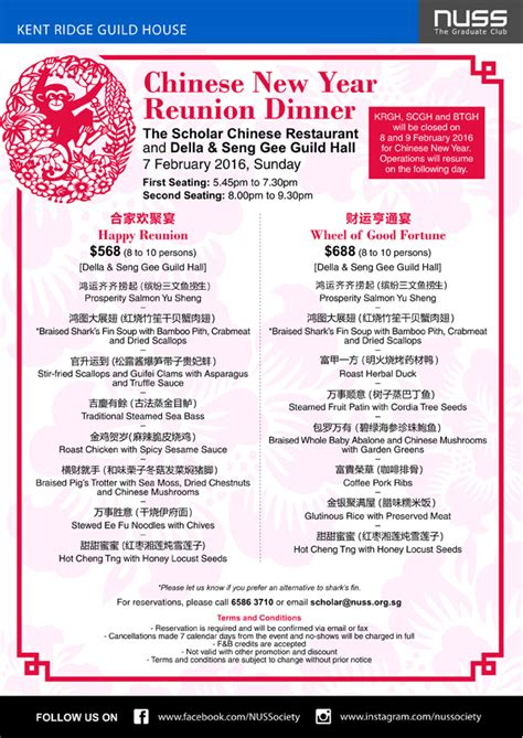 new year restaurant package new year reunion dinner package 28 images presidential