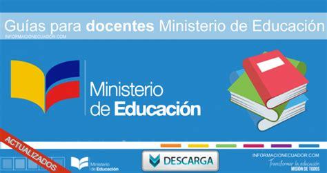 jubilaciones docentes ecuador 2017 gu 237 as docentes 2018 2019 ministerio educaci 243 n ecuador descarga