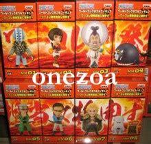 Original One Wcf Tv Character Development Poll Shakuyaku banpresto one wcf special character development poll onezoa