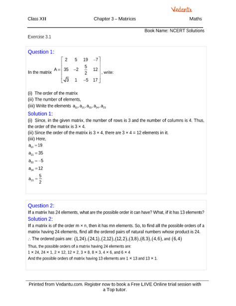 Bestseller: 12th Maharashtra State Board Maths Solution