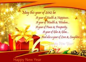 indianmovies happy new year greeting cards