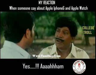 Hindi Meme Jokes - funny iphone6 iphone6 plus meme pictures funny indian pics funny indian pictures gallery