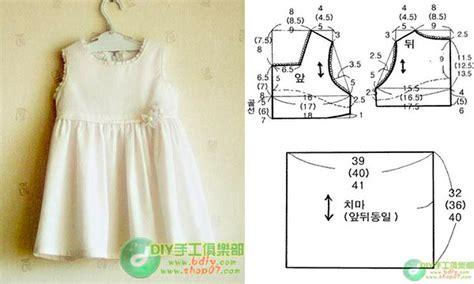 patrones gratis para hacer vestidos de ni 241 a02 ropa de molde gratis de vestidos para bebes maquina de coser