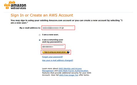 amazon id aws アカウント id の確認方法 aws