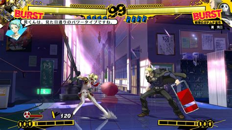 persona 4 arena persona 4 arena tfg review gallery