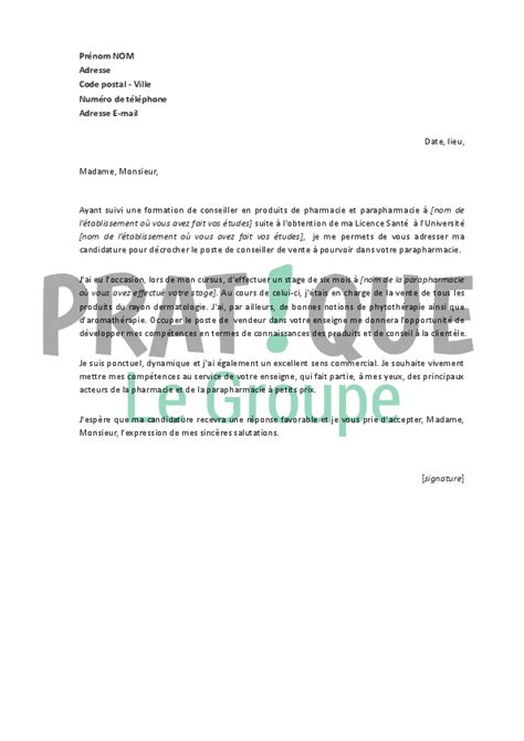 Lettre De Motivation Vendeuse En Pharmacie Gratuite Modele Lettre De Motivation Vendeur Article De Sport