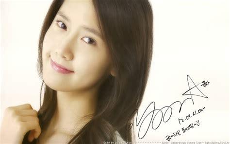 profil dan foto im yoon ah yoona quot snsd generation quot permenkopi