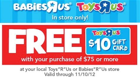 Toys R Us Gift Card Purchase Online - free 10 toys r us gift card with purchase faithful provisions