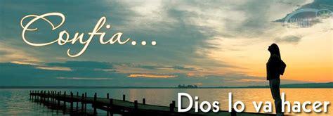 imagenes de jesus facebook im 193 genes de gracias a dios para portada de facebook alin