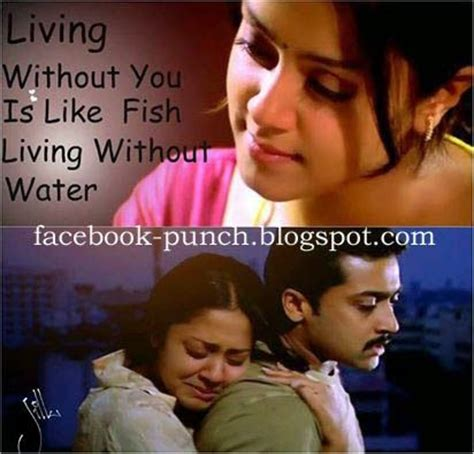 film love dialogue images facebook punch dialogues surya and jothika love letter