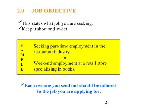 9 career objectives resume example cashier resumes job objective