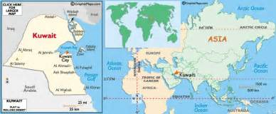 Kuwait On World Map by Kuwait Map