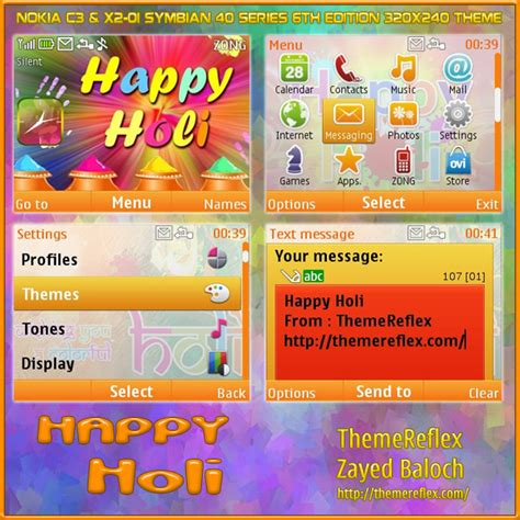 search results for nokia 200 themes 2015 calendar 2015 search results for nokia x2 themes 2015 calendar