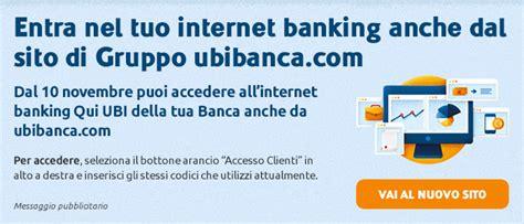 servizio clienti ubi banca qui ubi la tua banca via telefono cellulare e