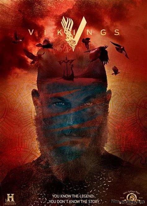 film online viking 2016 смотреть онлайн викинги 4 сезон vikings season 4