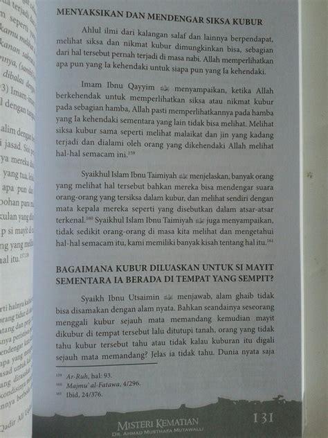 Prahara Padang Mahsyar Trilogi Alam Akhirat Jilid 2 Buku Misteri Kematian Seri 1 Trilogi Alam Akhirat
